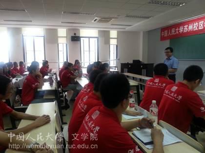 人民大学国际汉语教育硕士生导师有哪几位?最厉害的是谁?